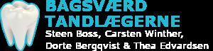 Bagsværd Tandlægerne ved Steen Boss, Carsten Winther, Dorte Bergqvist & Thea Edvardsen